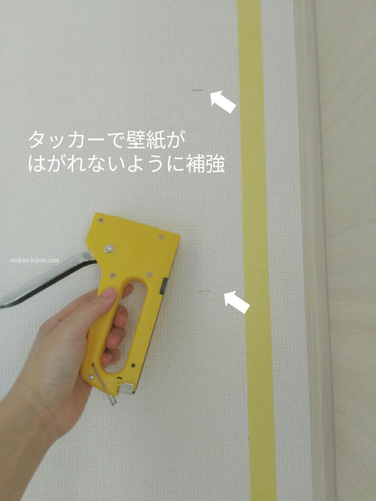 Web内覧会 玄関にエコカラットをdiy 気を付けたい7つのポイント 広島の地元工務店で注文住宅を建てるなら 広島住宅総合館